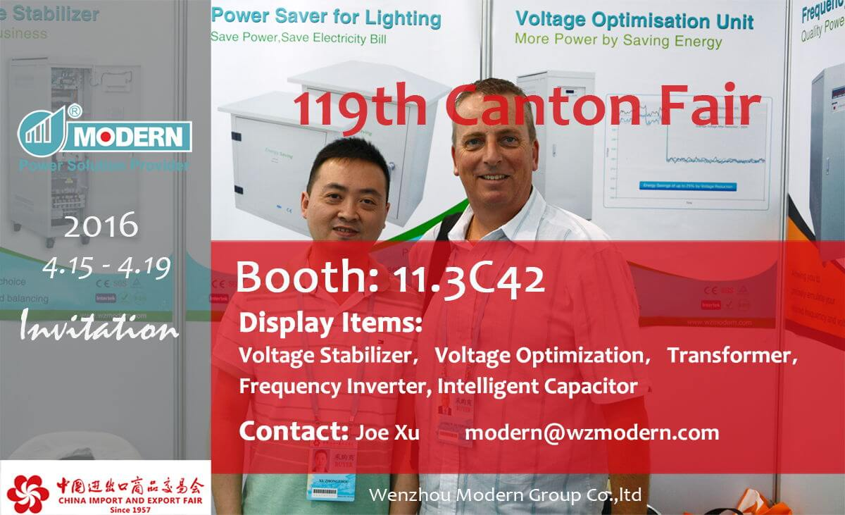Meet us in 119th Canton Fair11.3C42