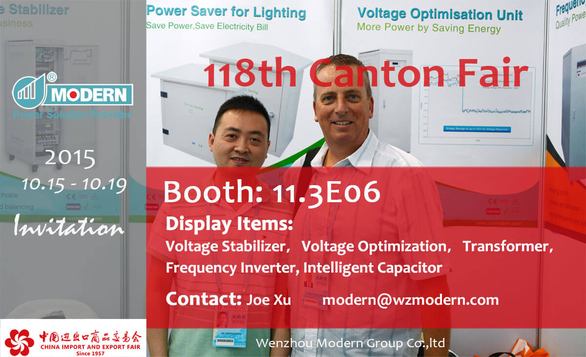 Meet us in 118th Canton Fair11.3E06